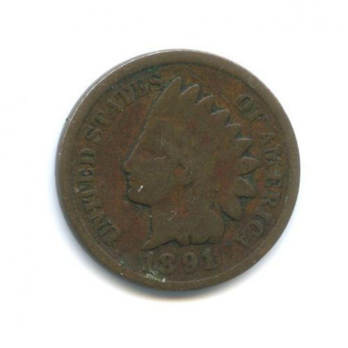 1 цент 1891 года (США)