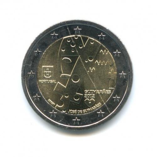 2 евро — Гимарайнш - культурная столица Европы 2012 года (Португалия)