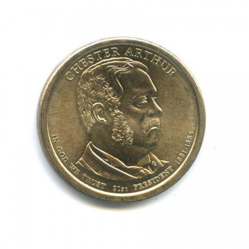 1 доллар — 21-ый Президент США - Честер Алан Артур (1881–1885) 2012 года D (США)