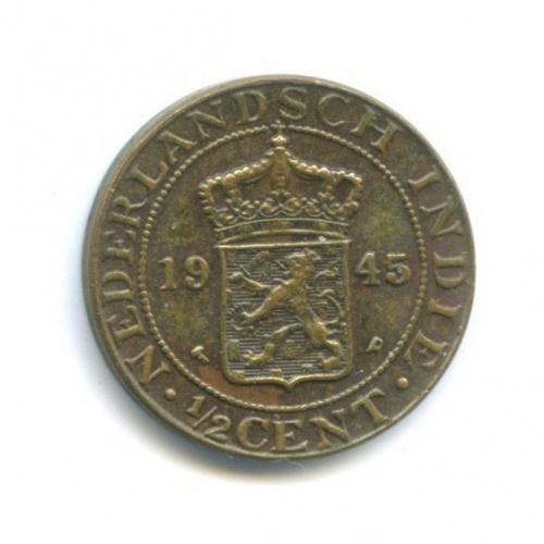 1/2 цента, Нидерландская Индия 1945 года
