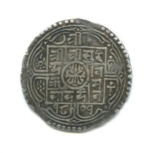 1 мохар - Сурендра Бир Бикрам (1865-1880), Непал 1879 года