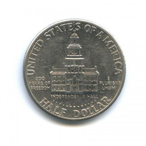 50 центов — 200 лет независимости США 1976 года D (США)