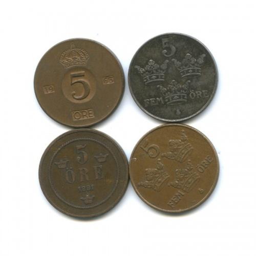 Набор монет 5 эре (Швеция)