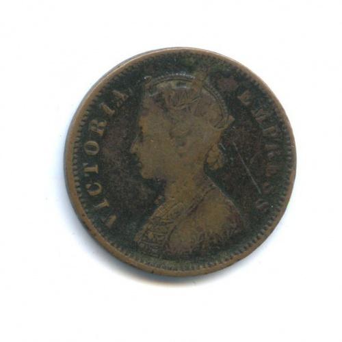 1/4 анны (Британская Индия) 1883 года