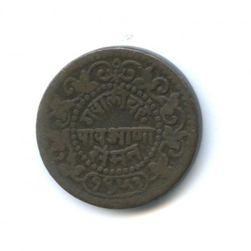 1/4 анны, Гвалиор 1896 года