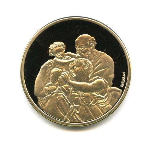 Жетон «Микеланджело» / «Святое семейство»