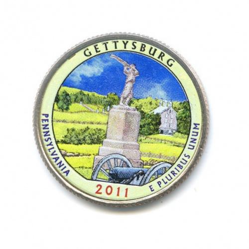 25 центов (квотер) — Национальный парк Геттисберг, вцвете 2011 года D (США)