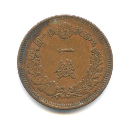 1 сен 1874 года (Япония)