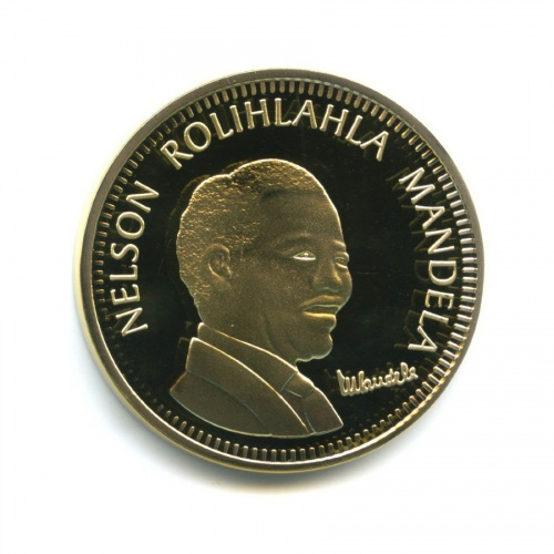 Жетон «Nelson Mandela» / «10 years of freedom»
