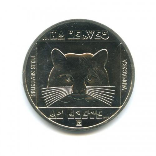 100 форинтов — Сохранение живой природы - Дикая кошка 1985 года (Венгрия)