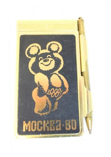 Блокнот сручкой «Олимпийские игры, Москва-80» (9×5,5 см) (СССР)