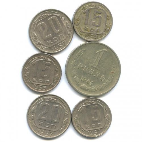 Набор монет (СССР)
