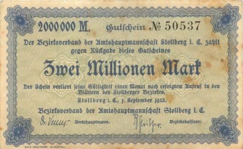 2 миллиона марок 1923 года (Германия)