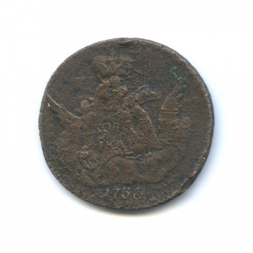 1 копейка (перечекан) 1755 года СПБ (Российская Империя)