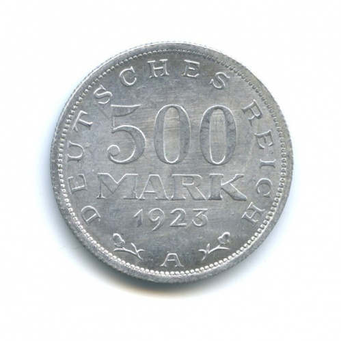 500 марок 1923 года A (Германия)
