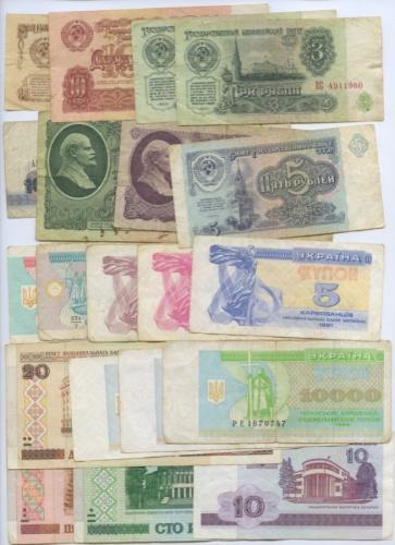 Набор банкнот - разные страны (20 шт.)