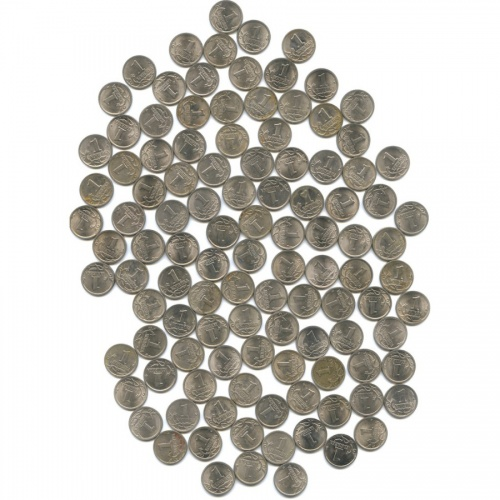 Набор монет 1 копейка (150 шт) (Россия)