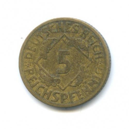 5 рейхспфеннигов 1924 года A (Германия)