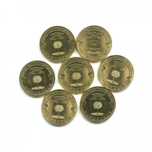 Набор монет 10 рублей - Города воинской славы - Ломоносов, Калач-на-Дону 2015 года (Россия)