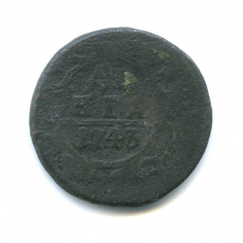 Денга (1/2 копейки) 1743 года (Российская Империя)