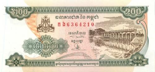 200 риелей 1998 года (Камбоджа)