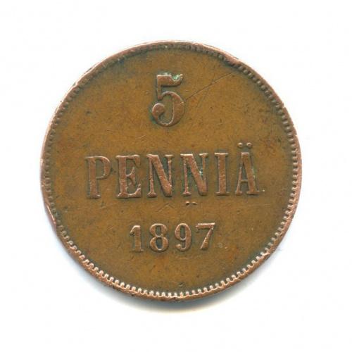 5 пенни 1897 года (Российская Империя)