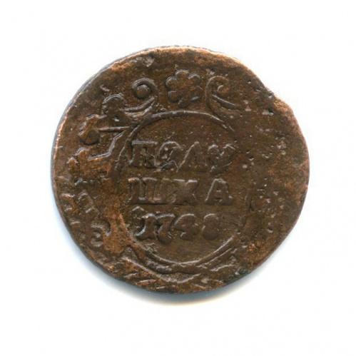 Полушка (1/4 копейки), орел образца 1748 г. 1748 года (Российская Империя)
