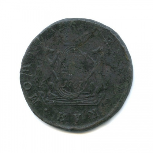 2 копейки (гуртовая надпись, R2) 1767 года (Российская Империя)