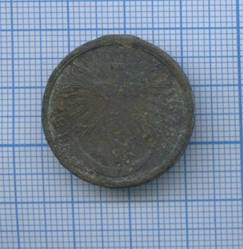 Медаль «Впамять оРусско-турецкой войне 1877-1878» (Российская Империя)