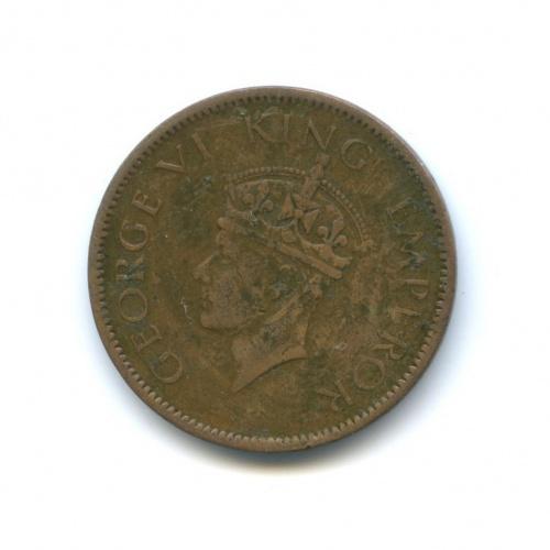 1/4 анны, Британская Индия 1942 года