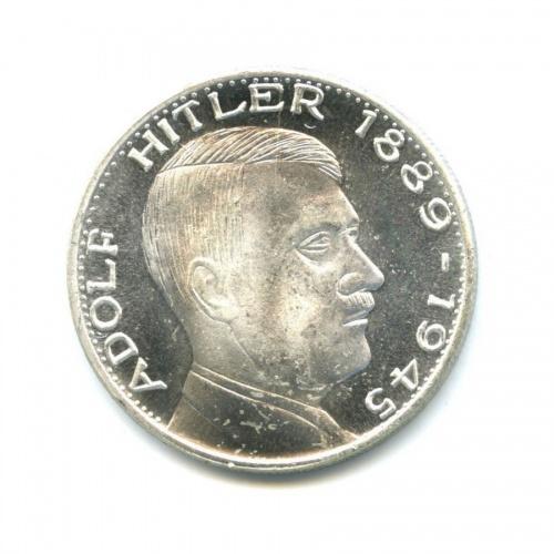 Жетон «Adolf Hitler 1889-1945»