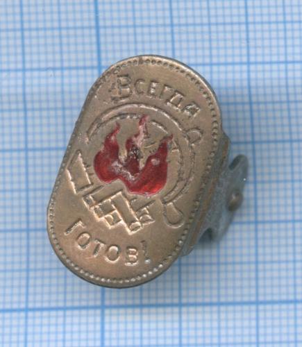 Зажим для пионерского галстука «Всегда готов» (отсутствует часть крепления) (СССР)