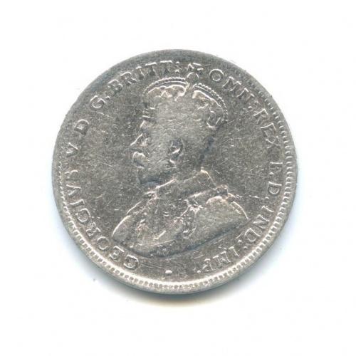 1 шиллинг 1920 года (Австралия)