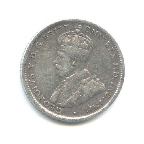 1 шиллинг 1917 года (Австралия)