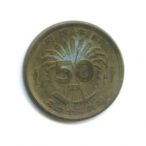 50 сенов 1946 года (Япония)