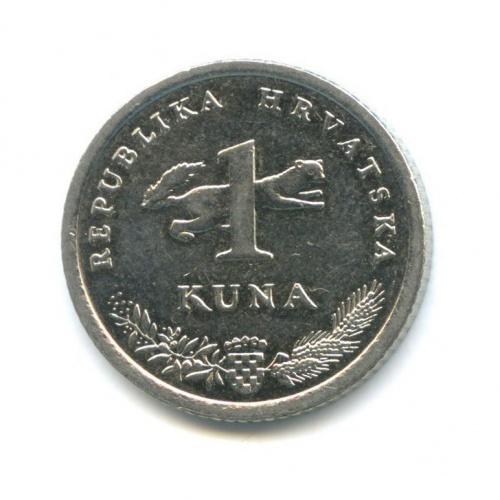 1 куна 2013 года (Хорватия)