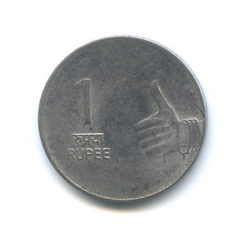 1 рупия 2009 года ° (Индия)