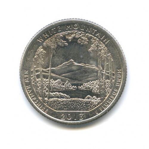 25 центов (квотер) — Национальный парк Белые горы 2013 года P (США)