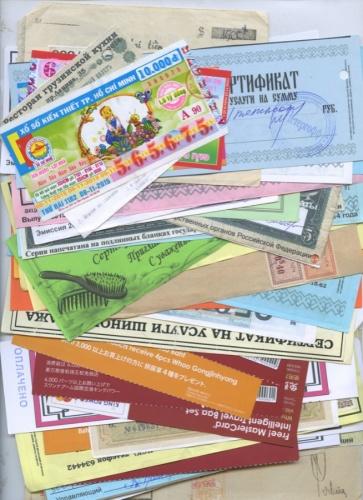 Набор денежных суррогатов (купонов) - Республика Карелия, Тайланд, Вьетнам, Индокитай (50 шт.) 2010-2015