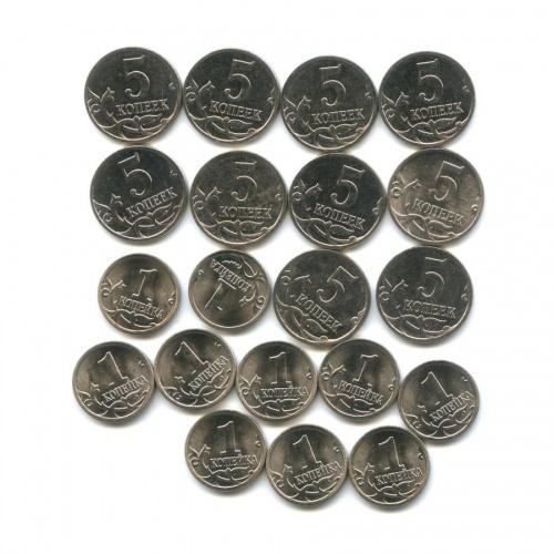 Набор монет 1 копейка, 5 копеек 2014 года М (Россия)
