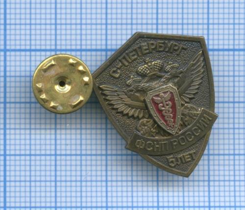 Знак «5 лет ФСНП России» (Россия)