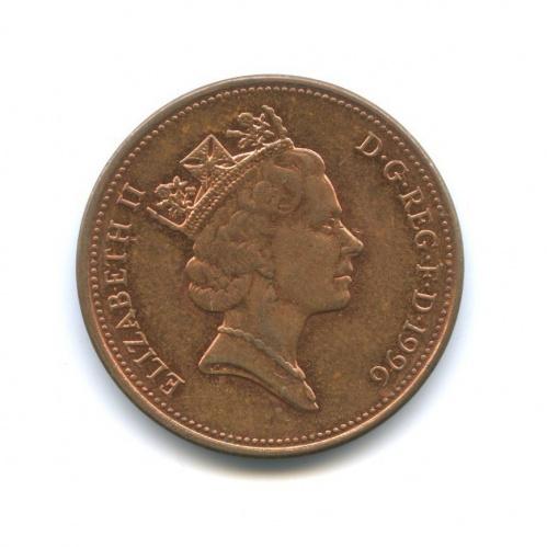 2 пенса 1996 года (Великобритания)