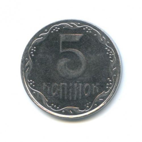 5 копеек 2009 года (Украина)