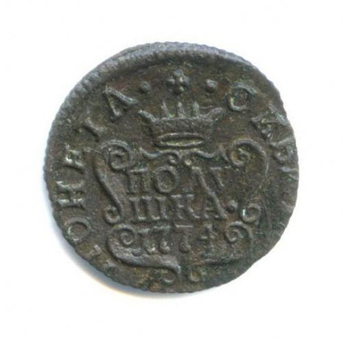 Полушка (1/4 копейки) 1774 года КМ (Российская Империя)