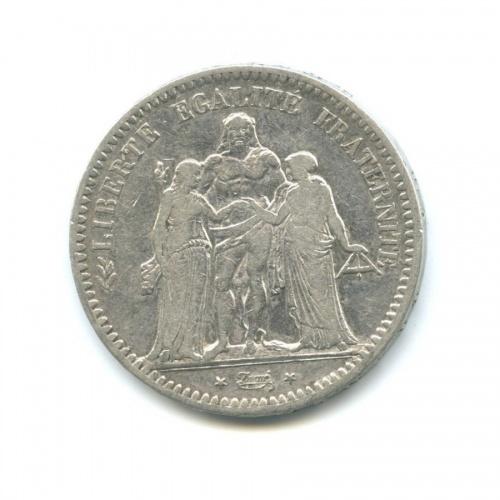 5 франков 1849 года (Франция)