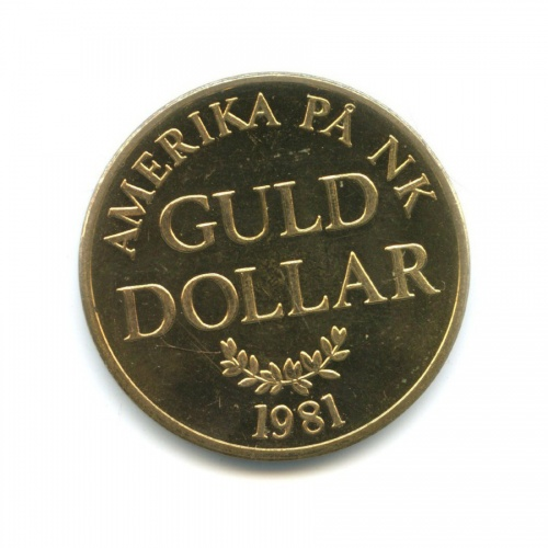 Жетон «Guld dollar» 1981 года