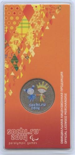 25 рублей — XIзимние Паралимпийские Игры, Сочи 2014 - Талисманы, в цвете 2013 года (Россия)