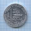 Жетон «1 рубль разоружения» / «1 disarmament dollar» 1988 года (СССР)