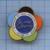 Значок «VIВсемирный фестиваль молодежи истудентов, Москва» (горячая эмаль, латунь, тяжелый) 1957 года ММД (СССР)