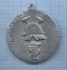 Медаль «Junge Brandschutzhelfer» 1971 года (Германия (ГДР))